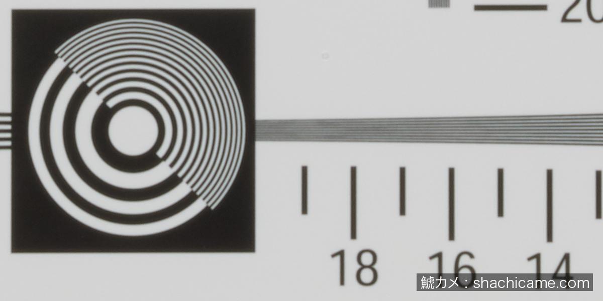 Makro Planar CF T* 135mm F5.6 の F45