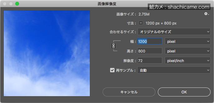 画像解像度 03-01