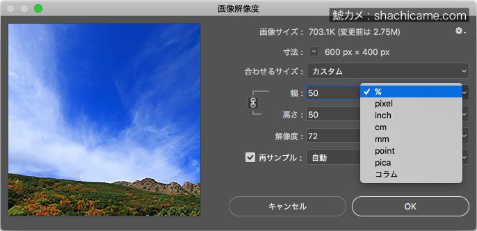画像解像度 03-04