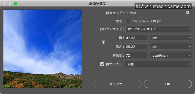 画像解像度 03-06
