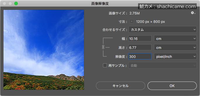 画像解像度 03-07