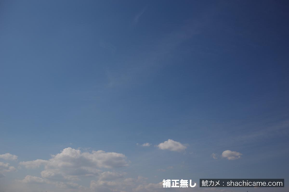 空の画像 露出補正無し