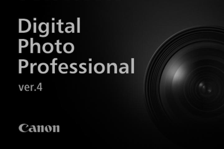 Digital Photo Professional ver.4