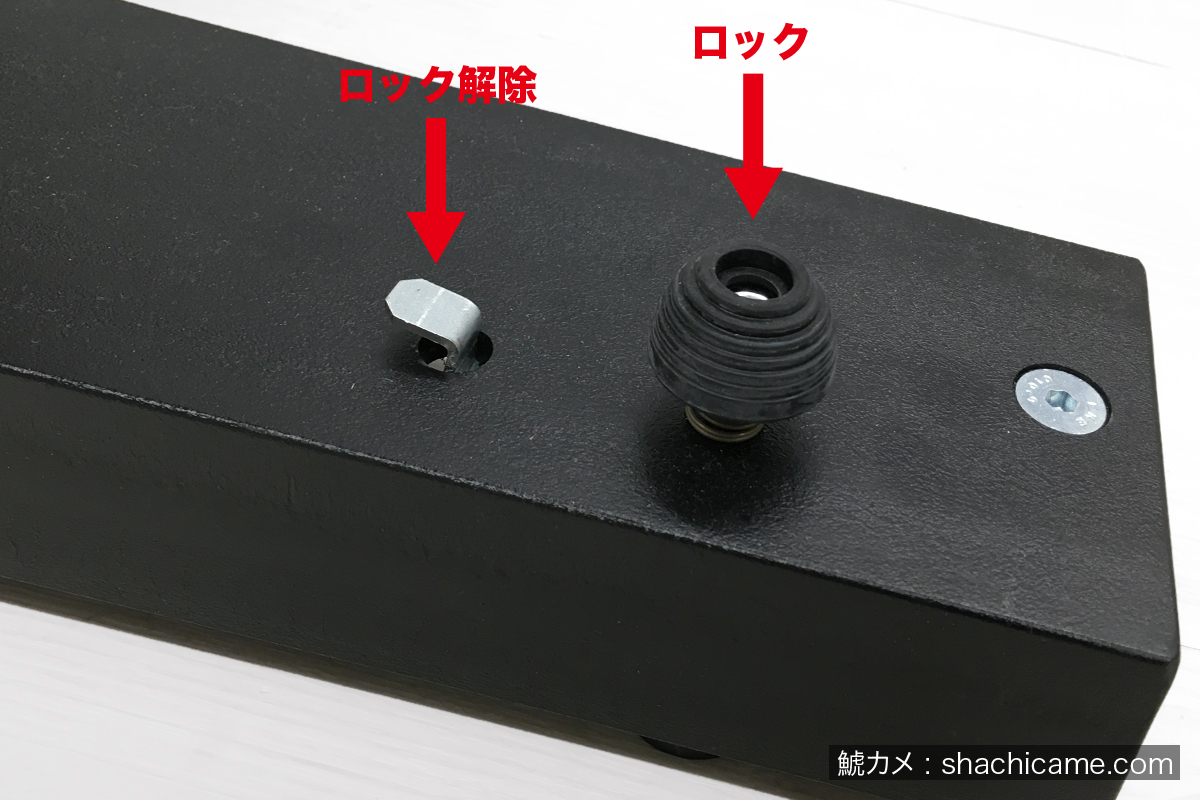 Manfrotto ミニサロン 190