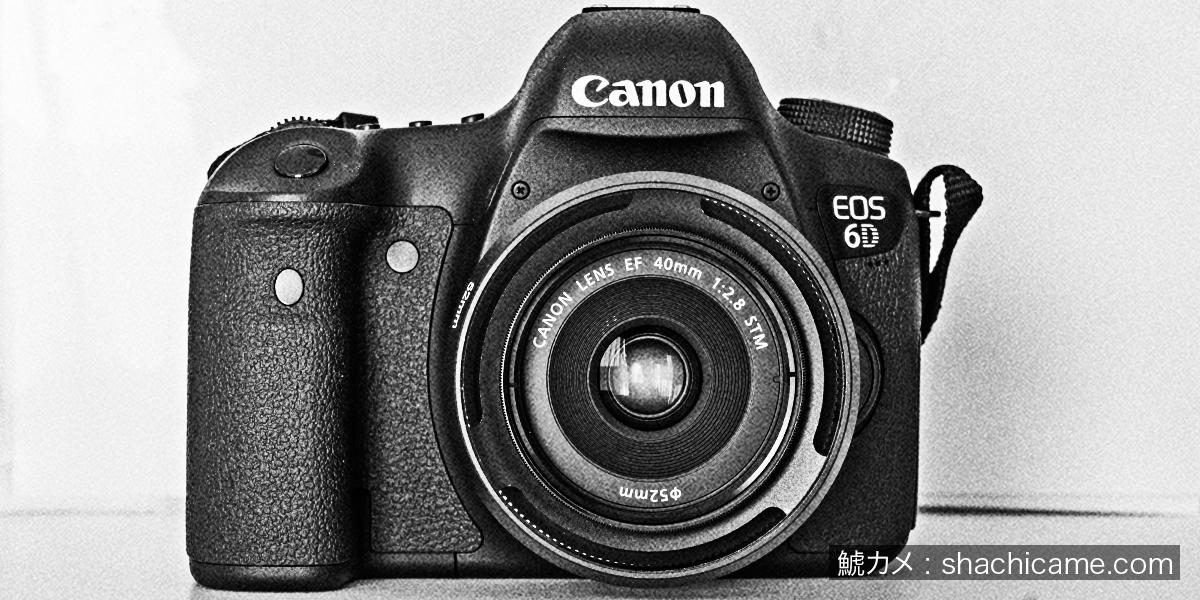EOS 6D EF40mm F2.8 STM フード