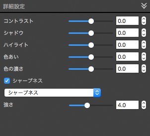 Digital Photo Professional 4 詳細設定
