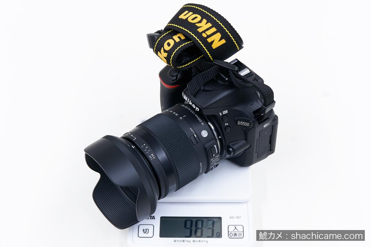 nikon d5500 sigma 18-200mm F3.5-6.3 DC MACRO OS HSM総重量