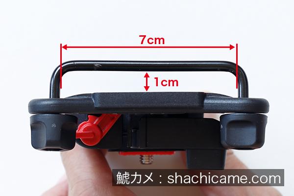 b-grip UNO カメラホルスター サイズ