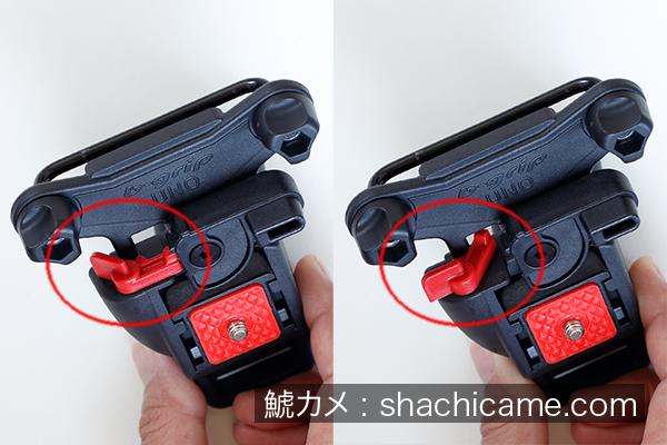 b-grip UNO カメラホルスター ロック