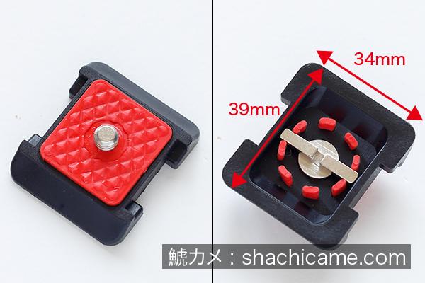 b-grip UNO カメラホルスター ベース