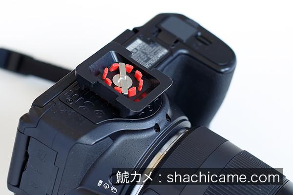 b-grip UNO カメラホルスター D5500