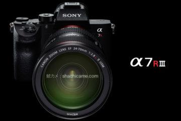 Sony α7R III