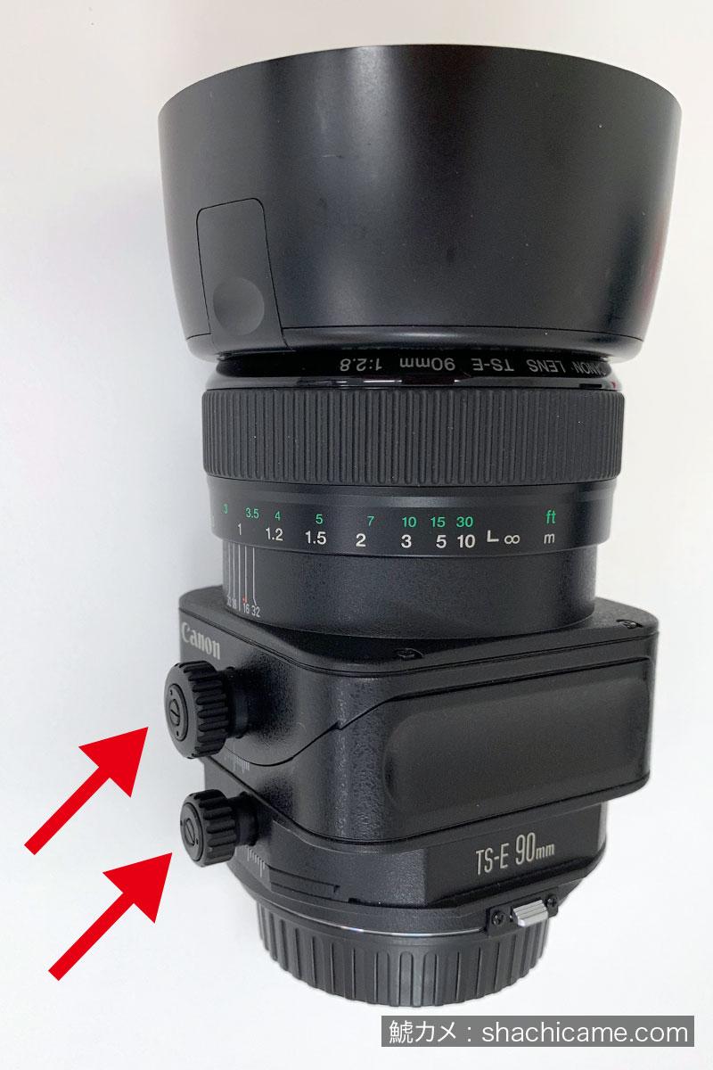 TS-E90mm F2.8
