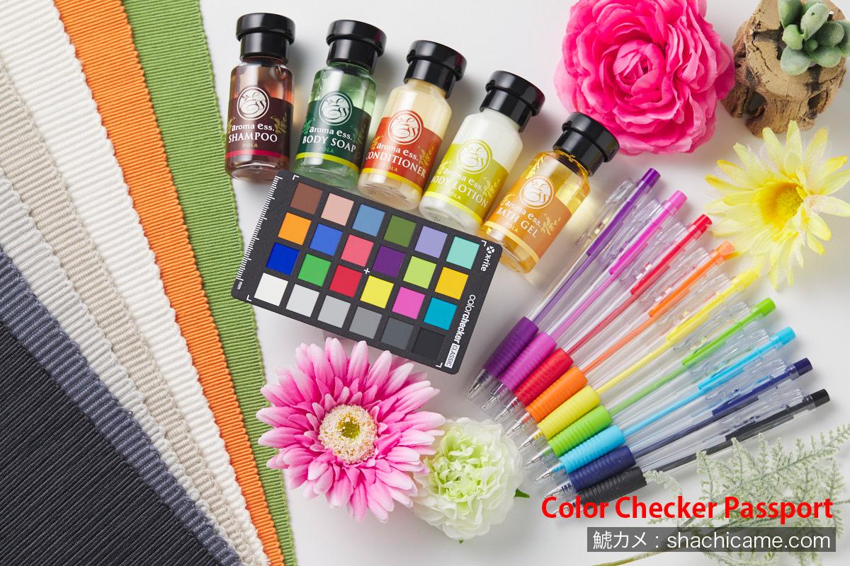 EOS 5D4 Color CheckerPassport