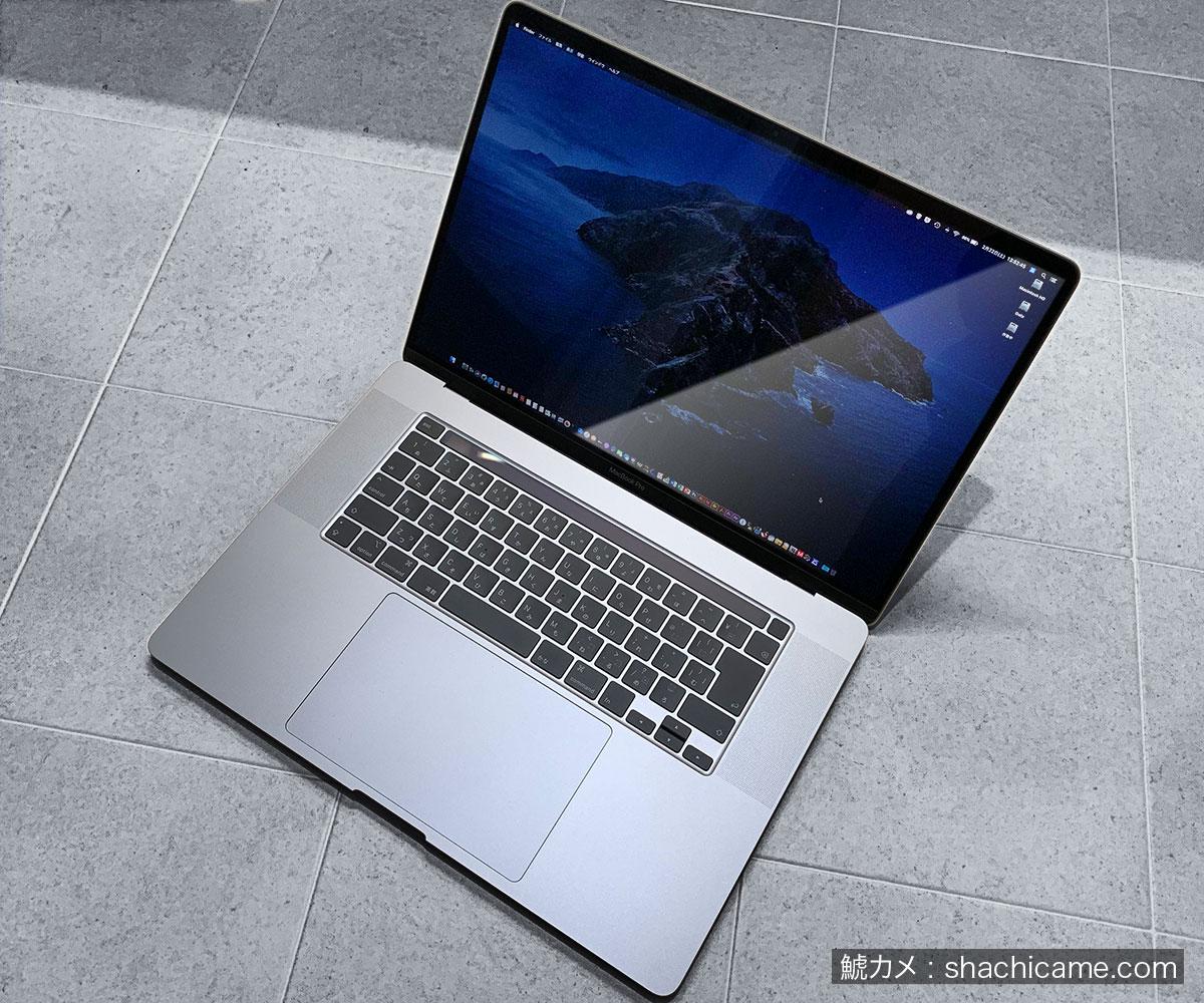 MacBook Pro 16 Image