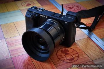 Sony α6400 + Sigma シグマ Art 19mm F2.8 DN