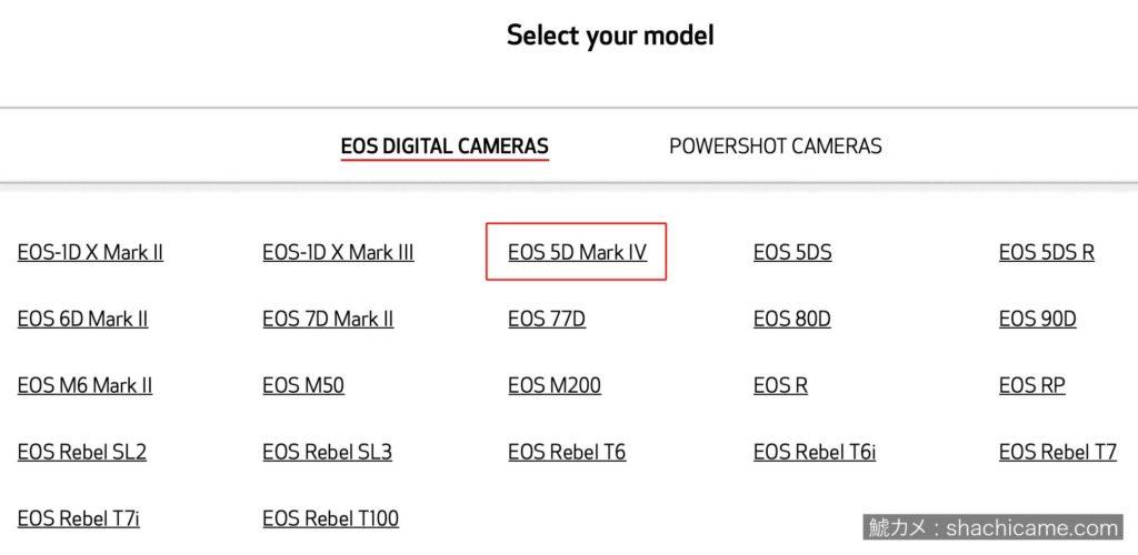 Canon EOS WEBCAM UTILITY beta 02