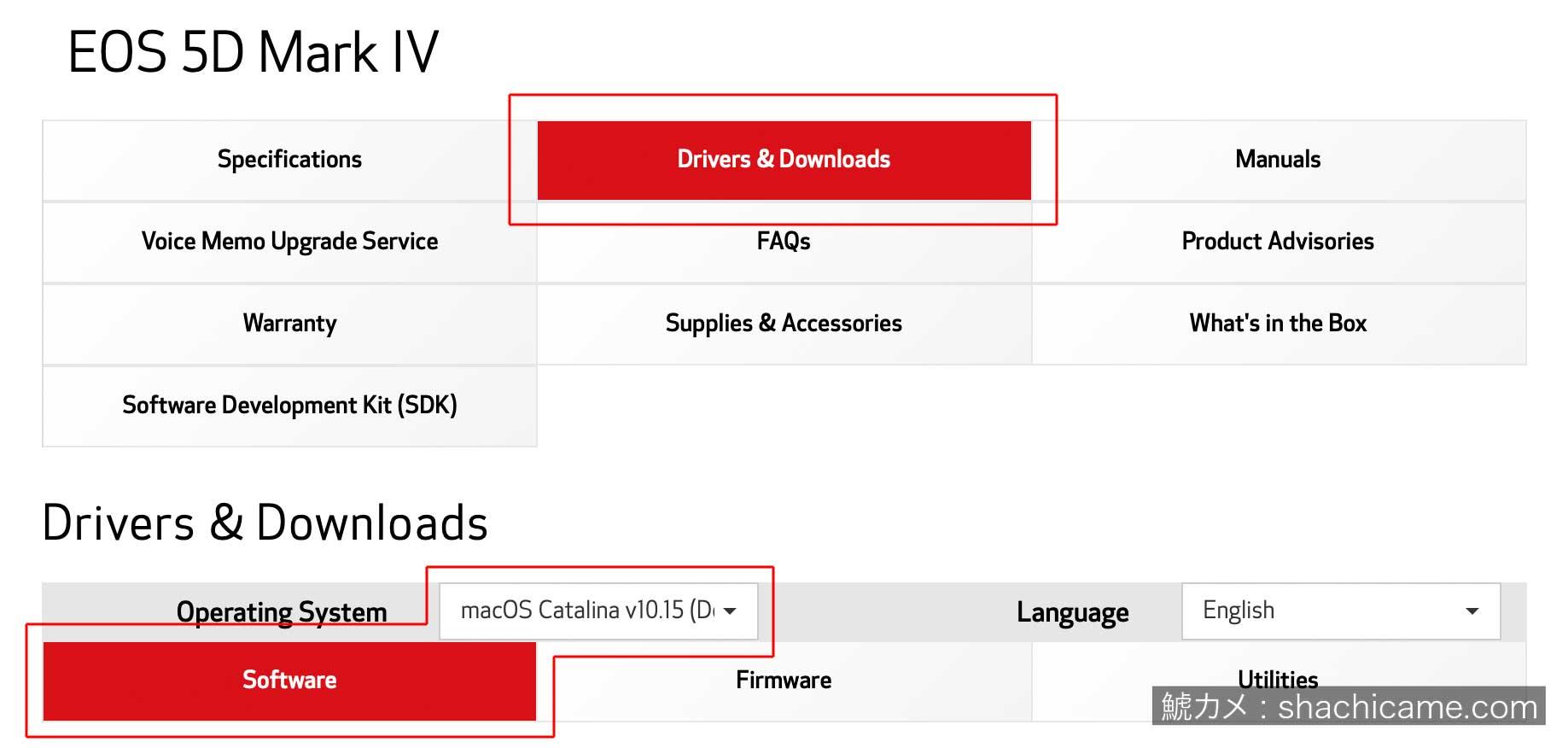 Canon EOS WEBCAM UTILITY beta 03