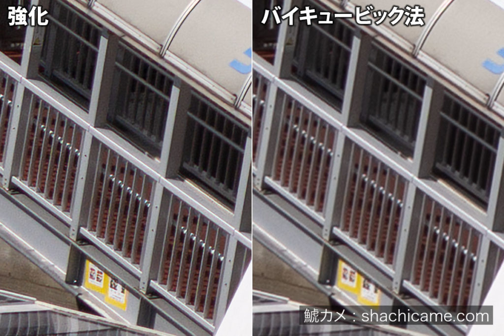 Adobe Camera RAW 強化 スーパー解像度 02