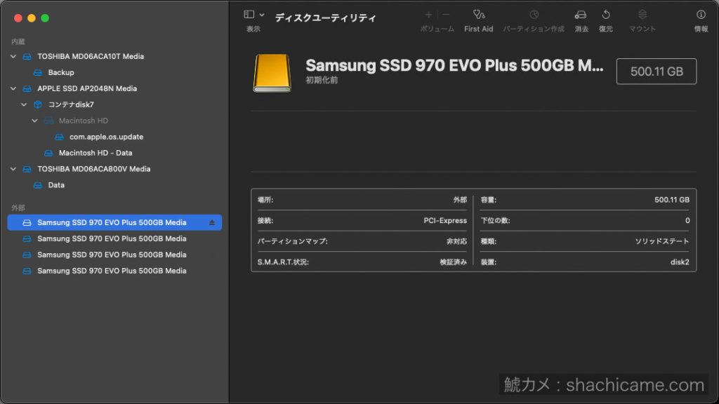 PCIe SSD RAID 09