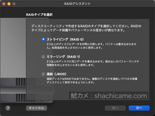 PCIe SSD RAID 11