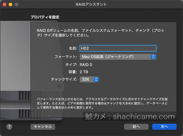 PCIe SSD RAID 13