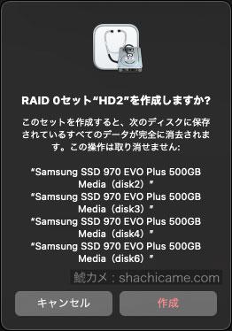 PCIe SSD RAID 14