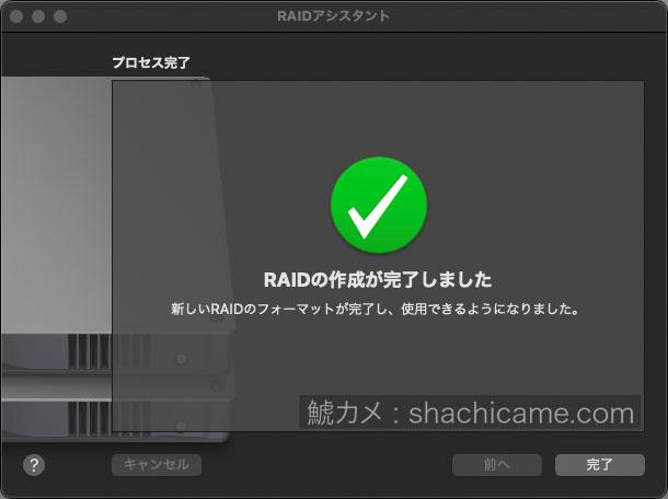 PCIe SSD RAID 16